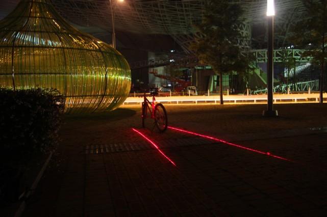 Laseres hátsólámpa