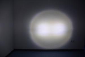 Infini Lava I-260W első lámpa fény teszt